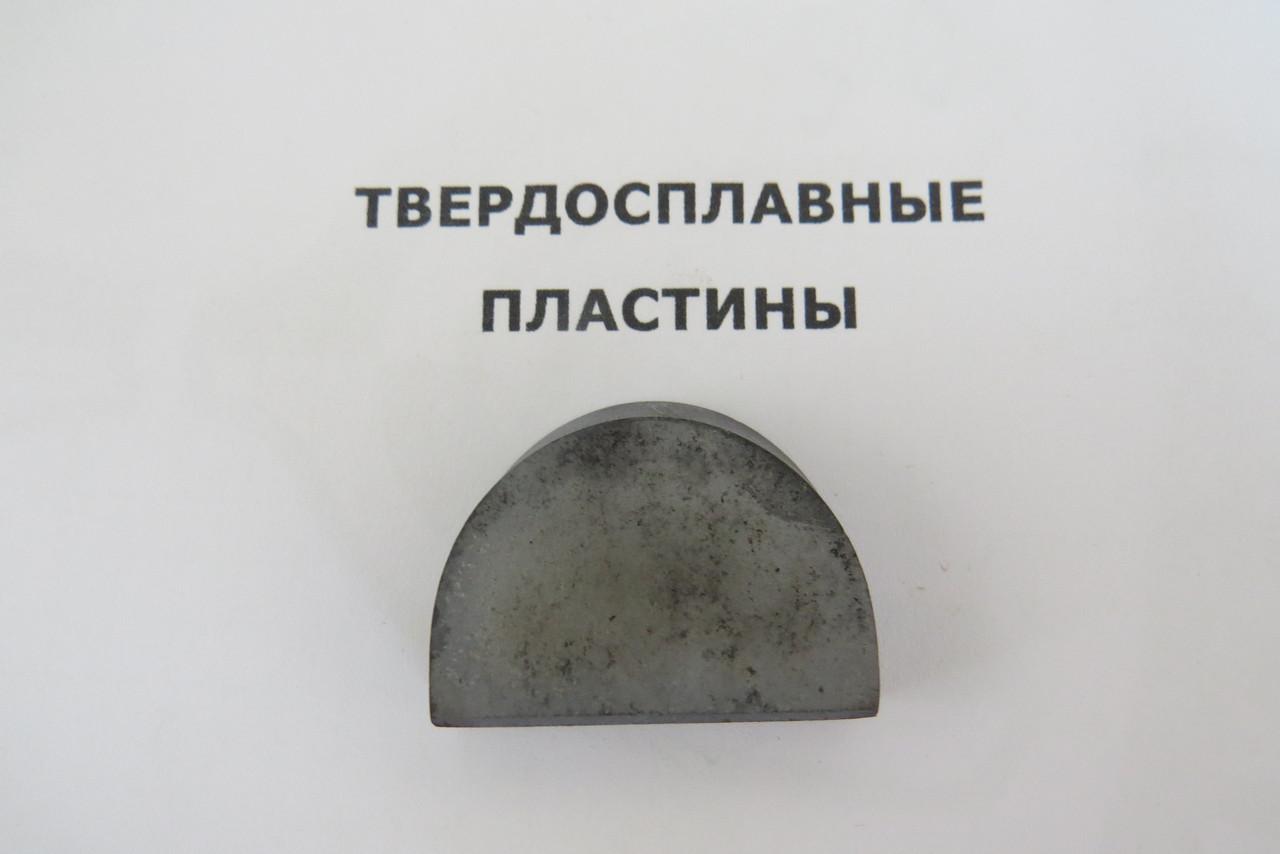 Пластина твердосплавная напайная 16390 ВК8 ГОСТ-25405-90