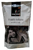 "Кофе растворимый ""GiaComo il Caffe Italiano"" пакет 200 гр."