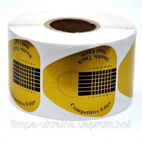 Формы для наращивания ногтей широкие (золотые) 100 шт., фото 2