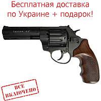 "Револьвер флобера STALKER S 4,5 ""коричнева рукоятка"
