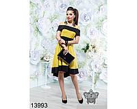 Красивое женское платье с открытыми плечами  42,44р.