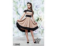 Красивое женское платье с открытыми плечами  42р.