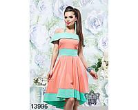 Красивое женское платье с открытыми плечами  42,44,46р.