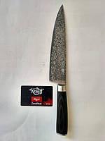 Нож поварской Krauff 29-276-001