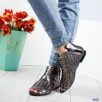 Ботинки женские перфорация никель, фото 1