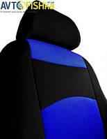 Чехлы NIKA универсальні 1+1 сині  , фото 1