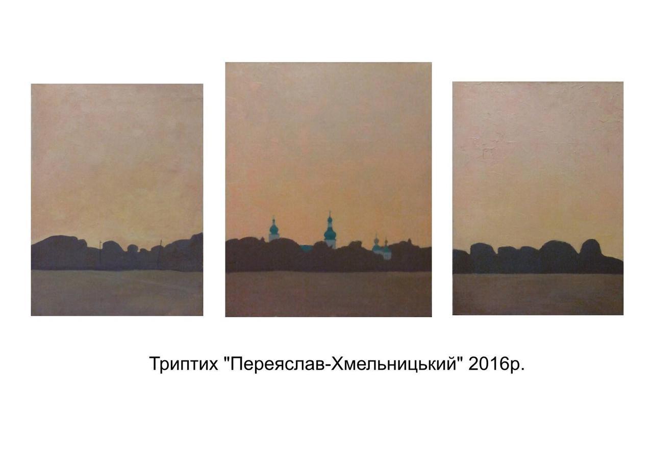 """Картина триптих """"Переяслав-Хмельницький"""" 55х40, 60х5 см центр (полотно, масло)"""