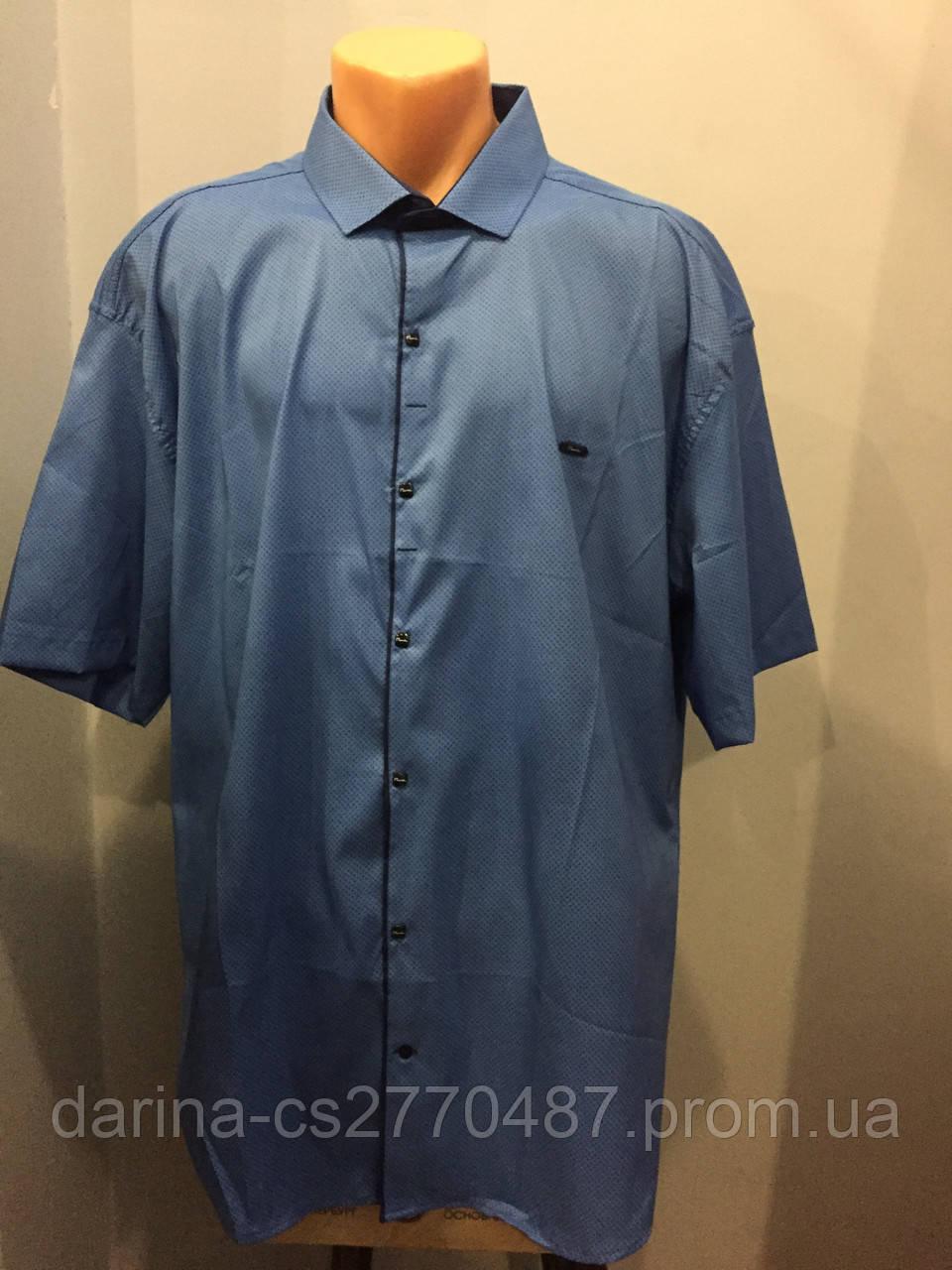 Мужская рубашка супербатал 7XL