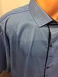 Мужская рубашка супербатал 7XL, фото 2