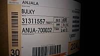 Бумага для печатания книг. Книжные пухлые бумаги Stora  Enso Bulky пл50 600мм.