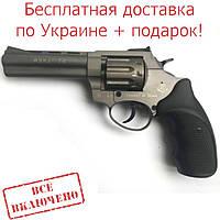 """Револьвер Флобера STALKER 4,5 """"Titanium"""