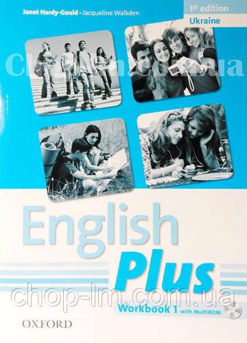 English Plus 1 Workbook with MultiROM (Edition for Ukraine) /рабочая тетрадь/зошит по английскому языку