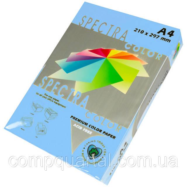 Папір кольоровий 75г/м, А4 500арк. SPECTRA COLOR IT 180 Blue (Пастельний блакитний)