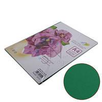 Папір кольоровий 80г/м, А4 100арк. SPECTRA COLOR IT 411 Asparagus (Інтенсивний темно зелений)