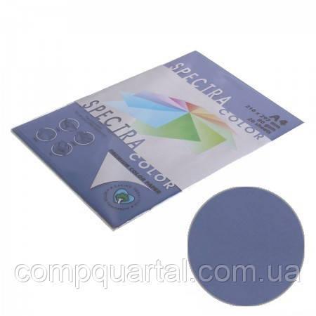 Папір кольоровий 80г/м, А4 100арк. SPECTRA COLOR IT 421 Cobalt (Інтенсивний темно синій)