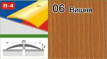 Порожки для линолеума алюминиевые ламинированные П-4 20мм ольха 1,8м, фото 3