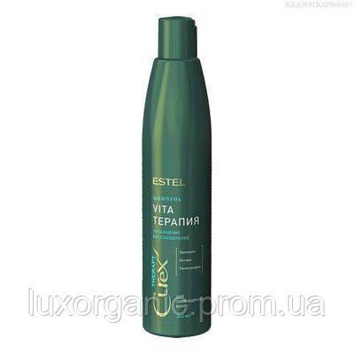 Шампунь Estel CUREX THERAPY для сухих и поврежденных волос / 300 мл