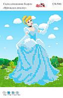 Принцесса в синем платье. СВ - 5066 (А5). Частичная вышивка