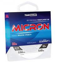 Леска Salmo Team Micron 50m 0.166 4915-016
