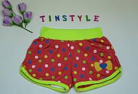 Милые трикотажные  шортики для девочки  2-5  лет