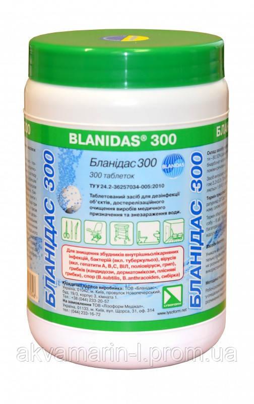 Таблетки Бланидас 300, 1 кг. (300 табл.)  дезинф