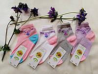 Летние носки (сеточка) на девочек, 14 размер