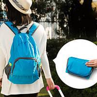Складной рюкзак для путешествий (синий, серый), фото 1