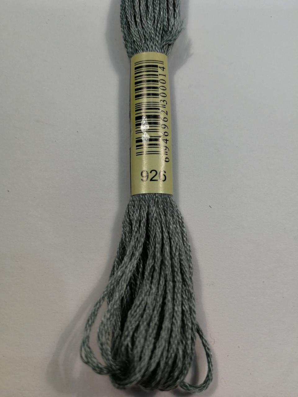 Мулине СХС 926 серо-зеленый средний