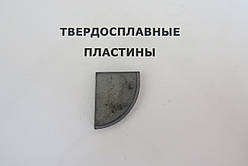 Пластина твердосплавная напайная 20030 Т5К10 ГОСТ 25408-90