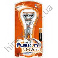 Бритва Gillette Fusion Power + 1 сменная кассета