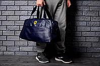 Спортивная сумка в стиле Ferrari феррари синяя
