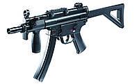 Umarex MP5