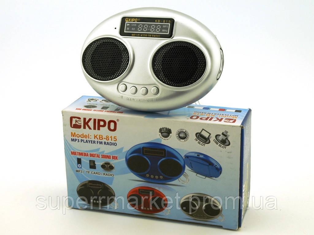 Стерео колонка Kipo KB-815 2W, FM MP3, серебро