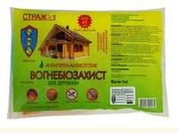 """Огнебиозащита для дерева """"Страж-1"""", пакет-1 кг"""