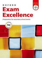Учебник Oxford Exam Excellence Student's Book with key and Smart CD