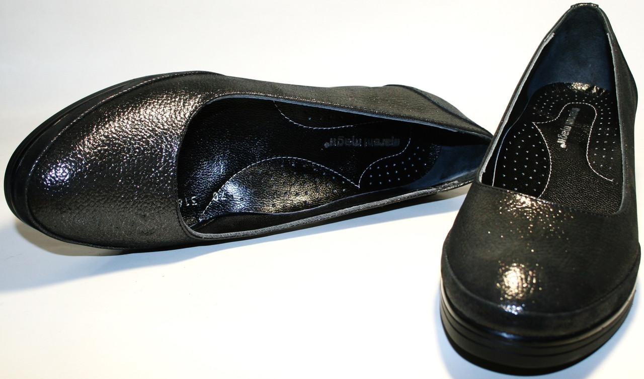 Туфли женские Marani Magli 70 316 от