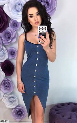 Летнее платье с разрезом облегающее средней длины синее, фото 2