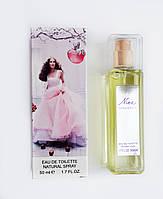Мини-парфюм Nina Ricci Nina Apple (Нина Эпл) 50 мл.