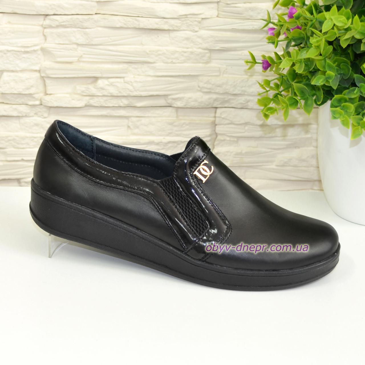 Кожаные черные женские туфли на утолщенной подошве