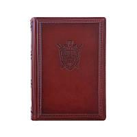 Ежедневник кожаный не датированный Прокуратура BST 260038 А5 15х21 см. темно-коричневый