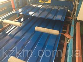 ПС-15 синий (5005)