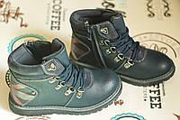 Демисезонные ботинки для мальчика Солнце