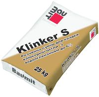 Растворная смесь для кладки клинкерного кирпича (антрацит) Baumit Klinker S 25кг
