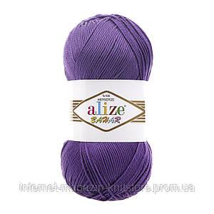 Пряжа Alize Bahar фиолетовый