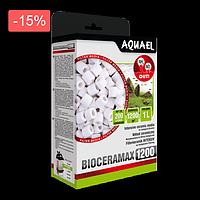 Наполнитель для фильтра Aquael BioCera MAX Pro 1200 1 л