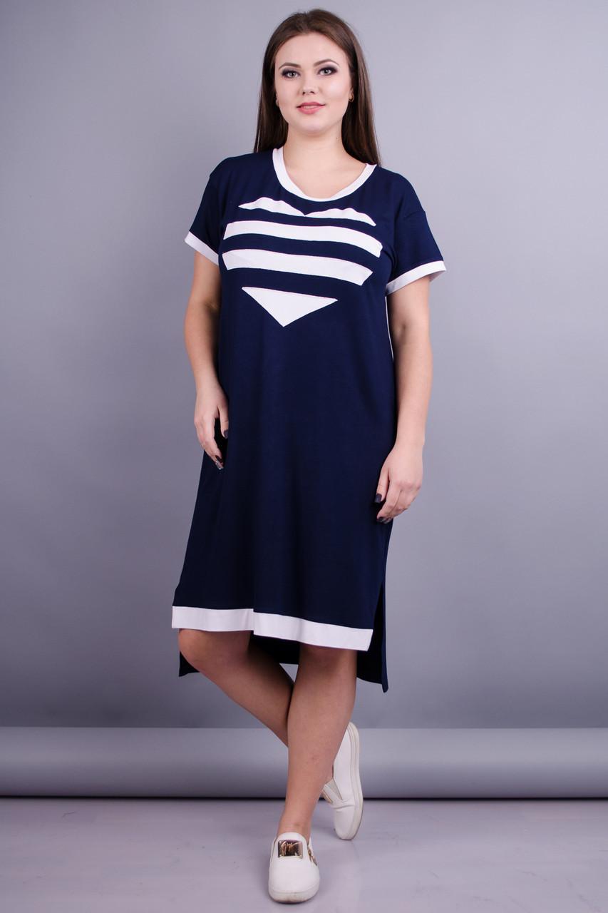 Юта. Практична сукня плюс сайз. Синій Розмір 50 52 54 56 58 60 62 64 ... 43af24166a73a