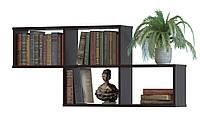 Полка на стену книжная  из ДСП ламинированного из четырех секций, Венге, Белая и Дуб Шамони.