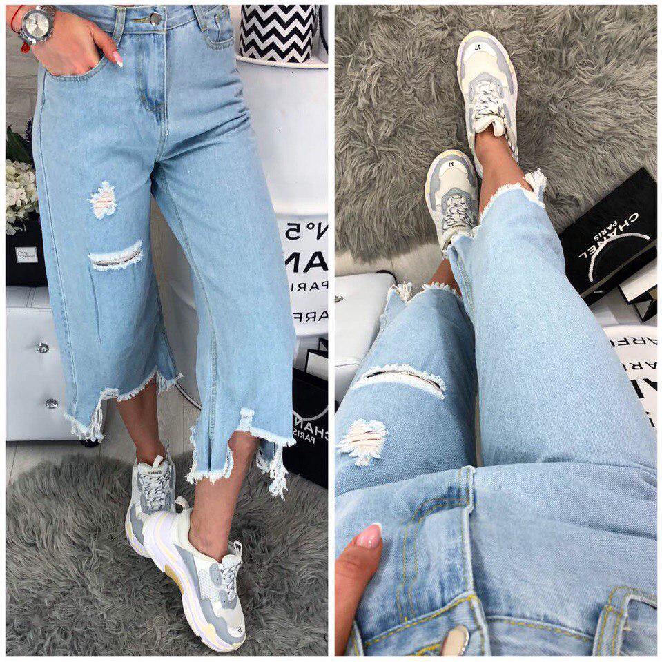 f4974847c27 Стильные джинсы Мом  продажа