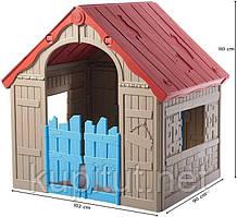 Детский игровой домик Foldable Keter 17202656