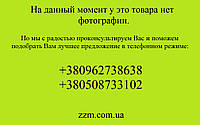 Лукойл ТМ 4 75w90  4л х 4